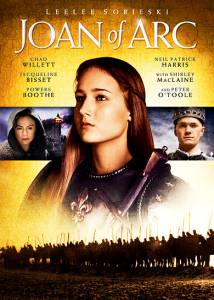 Жанна Д'Арк (мини-сериал) 1999 (1 сезон)