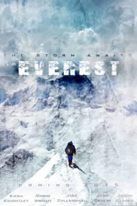 Эверест 2015
