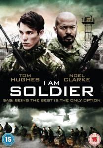 Я солдат 2014