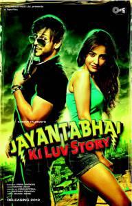 История любви Джаянты Бхая 2013