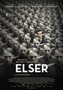Взорвать Гитлера 2015
