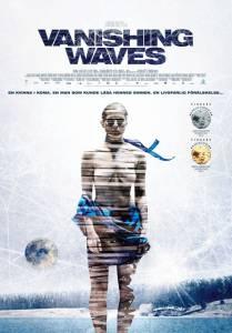 Исчезающие волны 2012