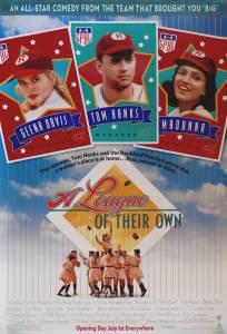 Их собственная лига 1992