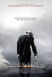 Мрачные небеса 2013