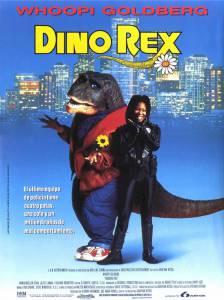 Теодор Рекс (видео) 1995