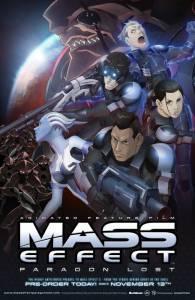 Mass Effect: Утерянный Парагон (видео) 2012