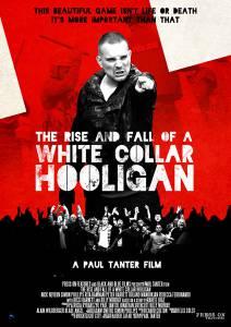 Хулиган с белым воротничком 2012