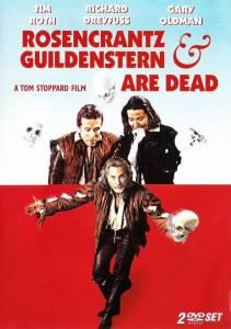 Розенкранц и Гильденстерн мертвы 1990