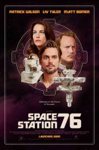 Космическая станция 76 2014