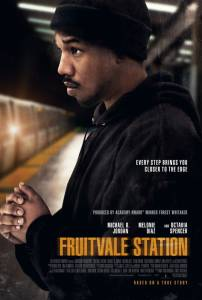 Станция «Фрутвейл» 2013