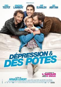 Депрессия и друзья 2012