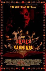 Карнавал Дьявола 2012
