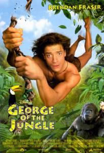 Джордж из джунглей 1997