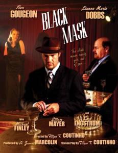Черная маска 2012