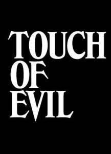 Печать зла 2011