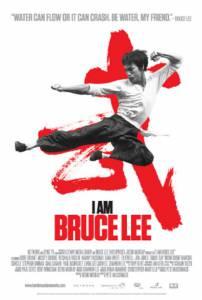 Я – Брюс Ли (ТВ) 2012