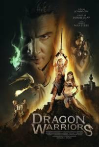 Воины дракона 2015