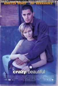 Безумная и прекрасная 2001