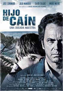 Сын Каина 2013
