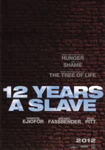 12 лет рабства 2013