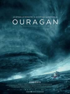Ураган: Одиссея ветра 2015