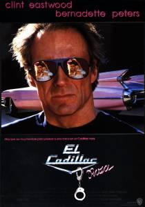 Розовый кадиллак 1989