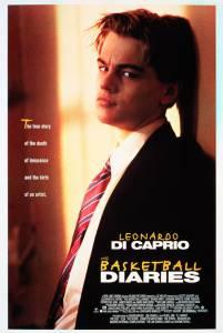 Дневник баскетболиста 1995