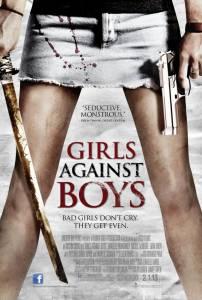 Девочки против мальчиков 2012