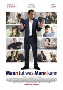 Что творят немецкие мужчины 2012