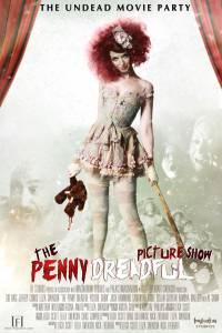 Кинотеатр Пени Ужасной 2013