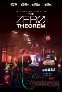 Теорема Зеро 2013