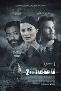 Z – значит Захария 2015