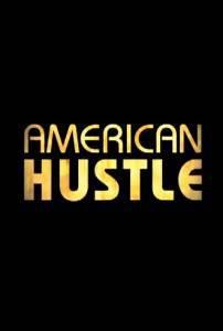 Афера по-американски 2013