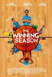 Сезон побед 2009