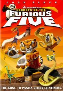 Кунг-фу Панда: Секреты неистовой пятерки (видео) 2008