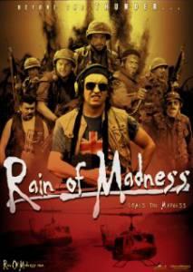 Солдаты неудачи: Дождь безумия (видео) 2008