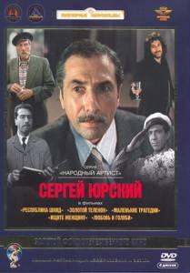 Республика ШКИД 1966