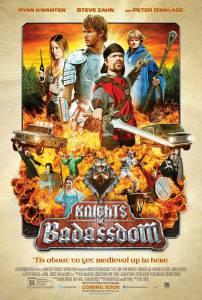 Рыцари королевства Крутизны 2012