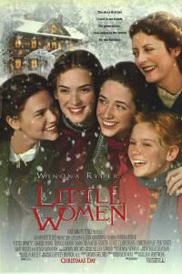 Маленькие женщины 1994