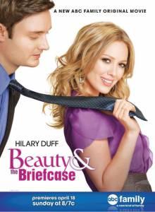 Бизнес ради любви (ТВ) 2010