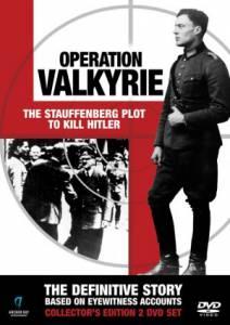 Операция Валькирия: Заговор Штауффенберга по убийству Гитлера (видео) 2008