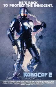 Робокоп2 1990