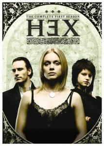 Ведьма (сериал 2004 – 2005) 2004 (2 сезона)