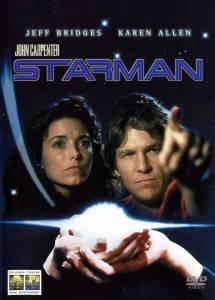 Человек со звезды 1984