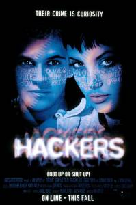 Хакеры 1995