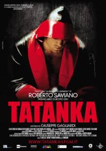 Татанка 2011