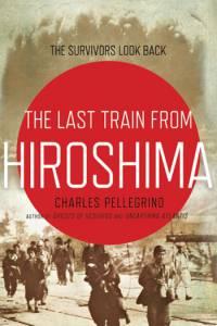 Последний поезд из Хиросимы: Выжившие оглядываются назад -