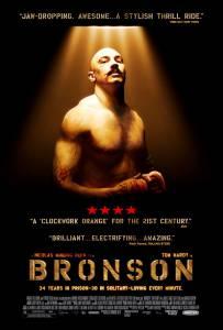 Бронсон 2008