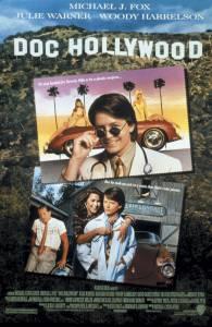 Доктор Голливуд 1991
