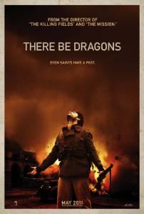 Там обитают драконы 2011